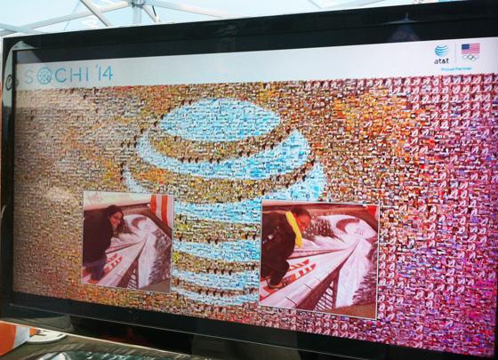 Collect Event Photos into a Photo Mosaic
